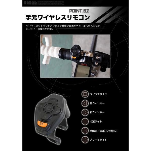 自転車用 LEDウィンカー 充電式 テールライト 指示器 ロードバイク サイクル syumicolle 05
