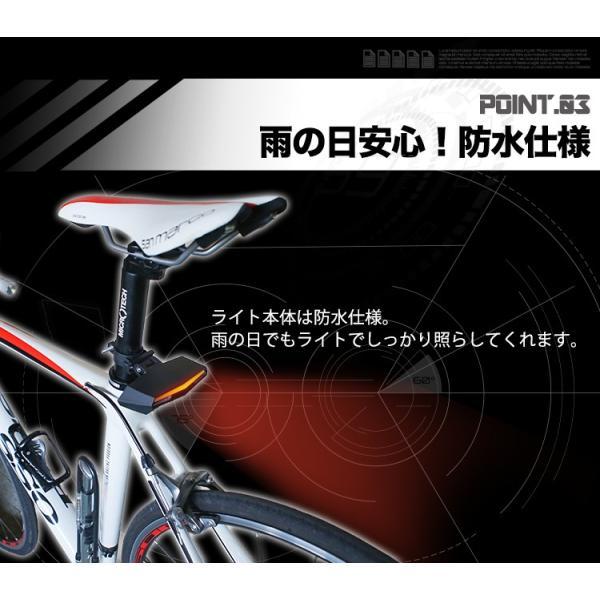 自転車用 LEDウィンカー 充電式 テールライト 指示器 ロードバイク サイクル syumicolle 06