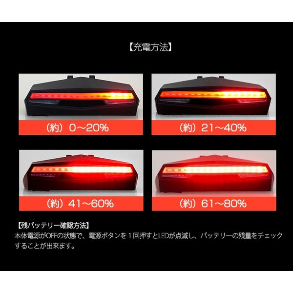 自転車用 LEDウィンカー 充電式 テールライト 指示器 ロードバイク サイクル syumicolle 08