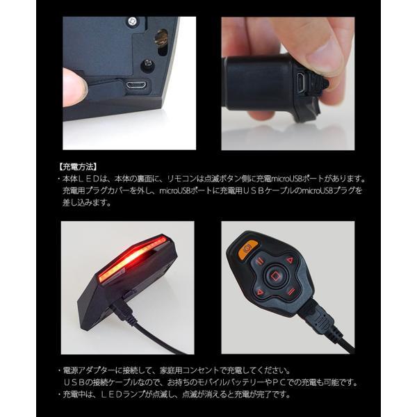 自転車用 LEDウィンカー 充電式 テールライト 指示器 ロードバイク サイクル syumicolle 09
