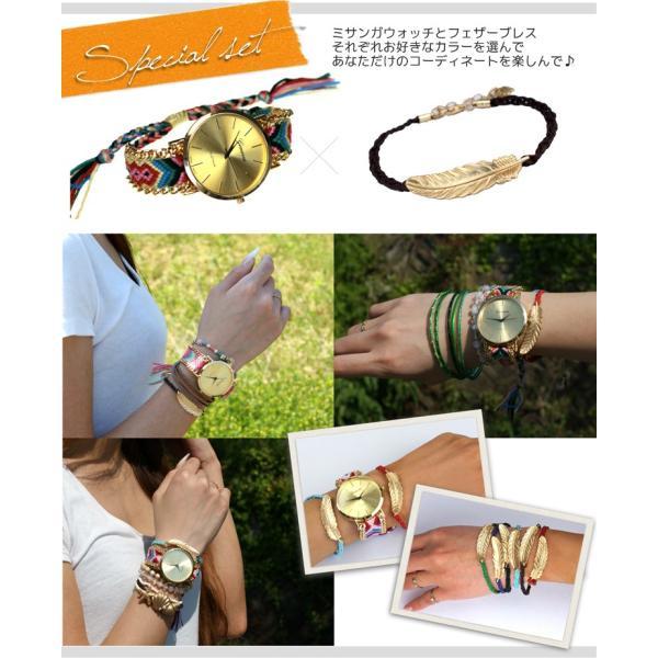 腕時計 ミサンガウォッチ & フェザーブレスのセット ビッグフェイス カラー選択自由★ あすつく