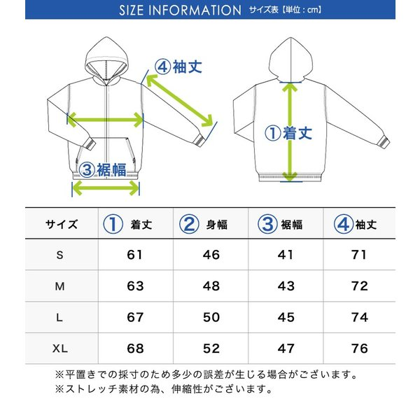 ラッシュガード レディース 水着用 長袖 登山 UV対策 日焼け止め ゆうパケット発送|syumicolle|21
