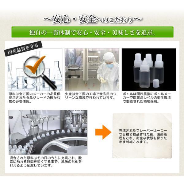 電子タバコ リキッド 粋-sui- タバコ味10ml 純国産|syumicolle|03