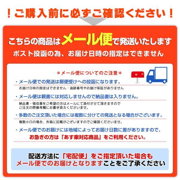 電子タバコ リキッド 粋-sui- タバコ味10ml 純国産|syumicolle|06