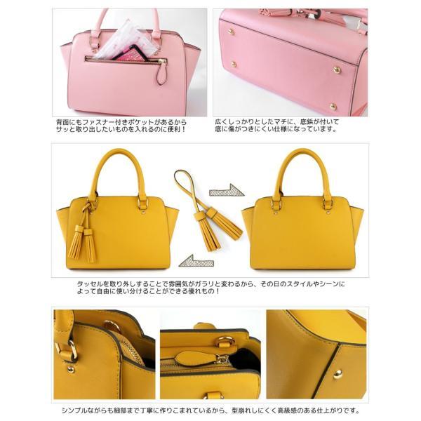 タッセル付きハンドバッグ 2way 【Lサイズ】ショルダーバッグ オリジナル 工場直販価格 あすつく対応|syumicolle|18