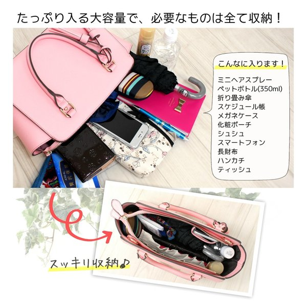 タッセル付きハンドバッグ 2way 【Lサイズ】ショルダーバッグ オリジナル 工場直販価格 あすつく対応|syumicolle|05