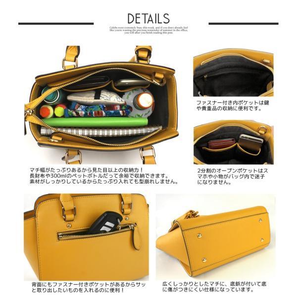 タッセル付きミニハンドバッグ 2way ショルダーバッグ オリジナル 工場直販価格 あすつく対応|syumicolle|15