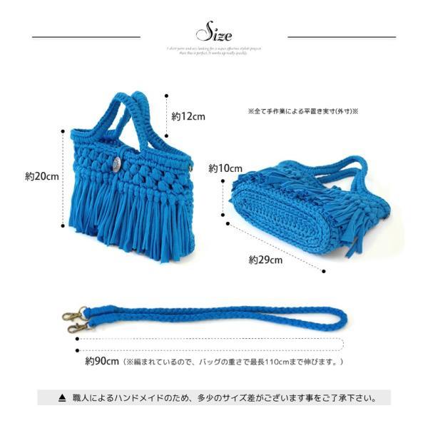 Tシャツヤーンバッグ マクラメバッグ 2way トートバッグ ハンドバッグ ショルダーバッグ マクラメ編み syumicolle 18