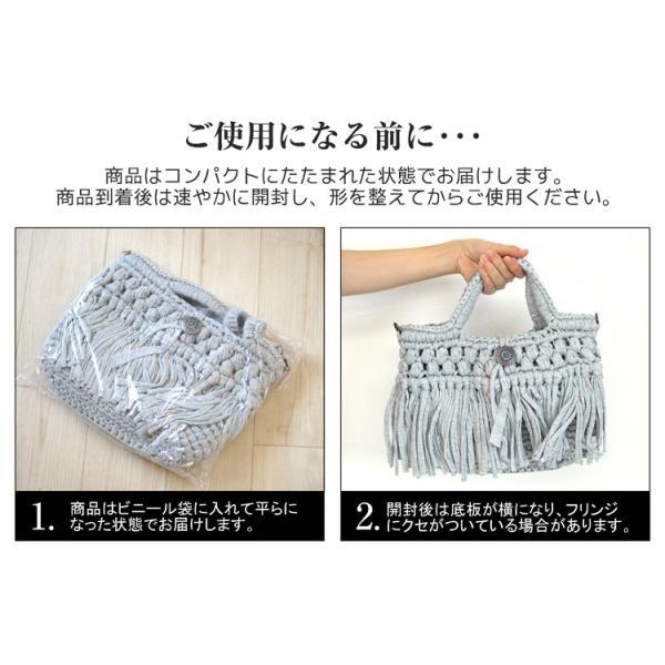 Tシャツヤーンバッグ マクラメバッグ 2way トートバッグ ハンドバッグ ショルダーバッグ マクラメ編み syumicolle 20