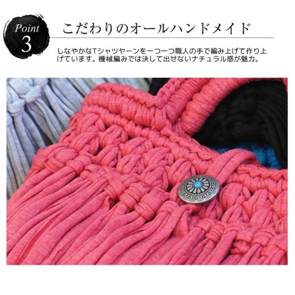 Tシャツヤーンバッグ マクラメバッグ 2way トートバッグ ハンドバッグ ショルダーバッグ マクラメ編み syumicolle 07