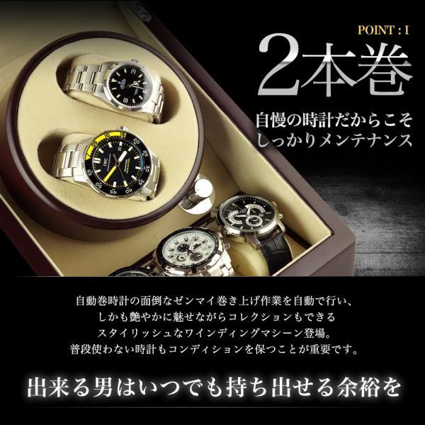 ワインディングマシーン 2本巻 LEDライト付き 時計 収納 自動巻き あすつく対応 syumicolle 02