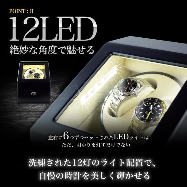 ワインディングマシーン 2本巻 LEDライト付き 時計 収納 自動巻き あすつく対応 syumicolle 03
