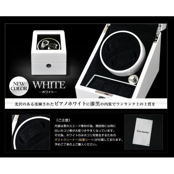 ワインディングマシーン 2本巻 LEDライト付き 時計 収納 自動巻き あすつく対応 syumicolle 06