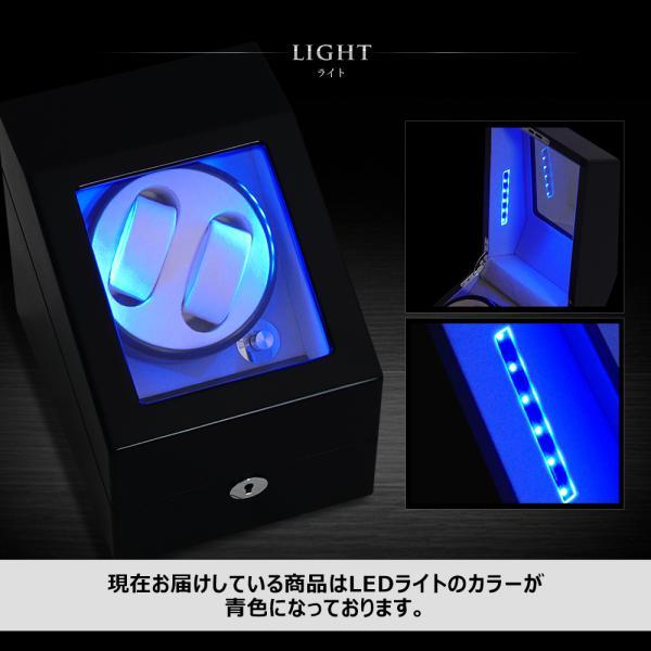 ワインディングマシーン 2本巻 LEDライト付き 時計 収納 自動巻き あすつく対応 syumicolle 07