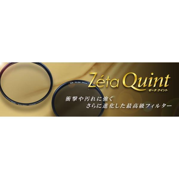 kenko 37mm Zeta Quint プロテクター