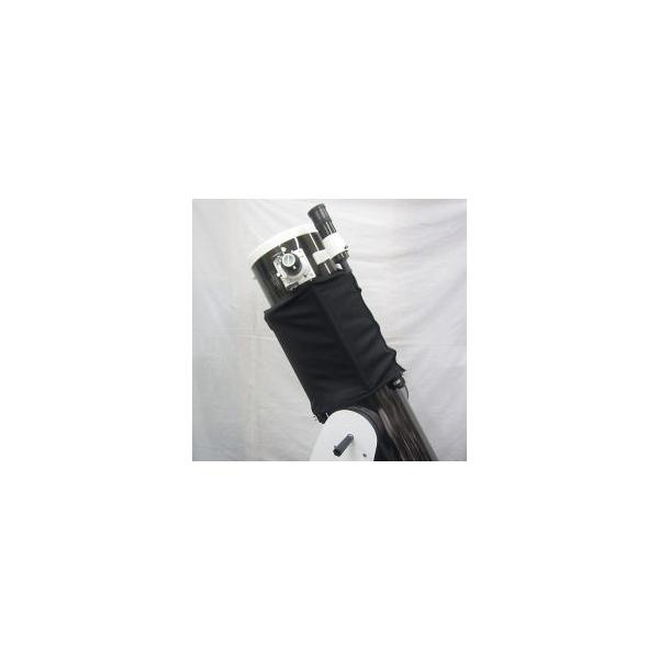 SkyWatcher DOB10用遮光クロスカバー