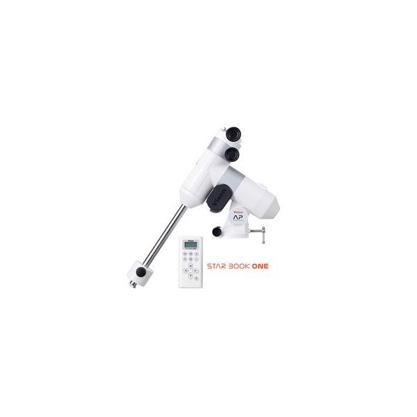 ビクセン AP-SM SD81S鏡筒セット