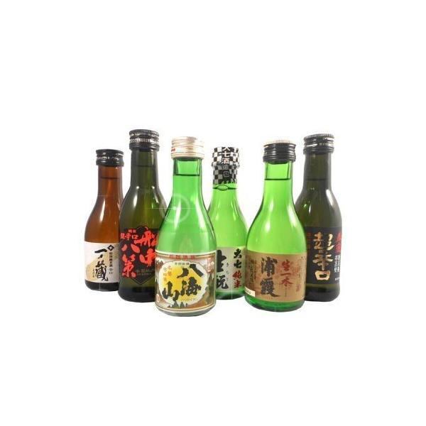 御歳暮 お歳暮 ギフト 日本酒 飲み比べセット 司牡丹、八海山、浦霞、一ノ蔵、大七、春鹿 ミニボトル 送料無料|syurakushop
