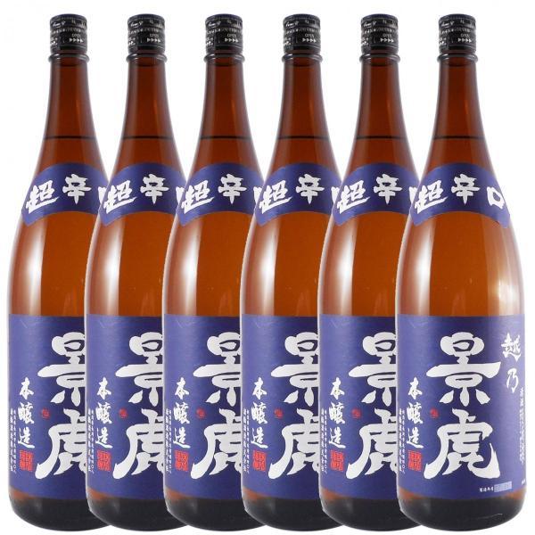 お歳暮 ギフト 日本酒 越乃景虎 本醸造 超辛口 1800ml 6本セット 新潟県 諸橋酒造|syurakushop