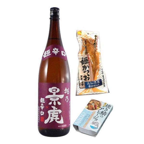 御歳暮 お歳暮 ギフト 日本酒 おつまみ おうちで晩酌セット 越乃景虎 1800ml おつまみ2種 送料無料 syurakushop