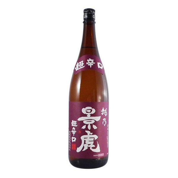 御歳暮 お歳暮 ギフト 日本酒 おつまみ おうちで晩酌セット 越乃景虎 1800ml おつまみ2種 送料無料 syurakushop 02