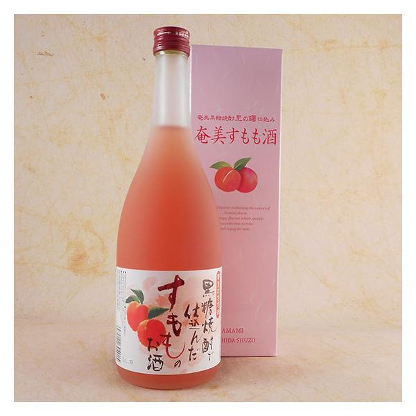 お歳暮 ギフト お酒 リキュール 奄美 すもも酒 720ml 鹿児島県 町田酒造