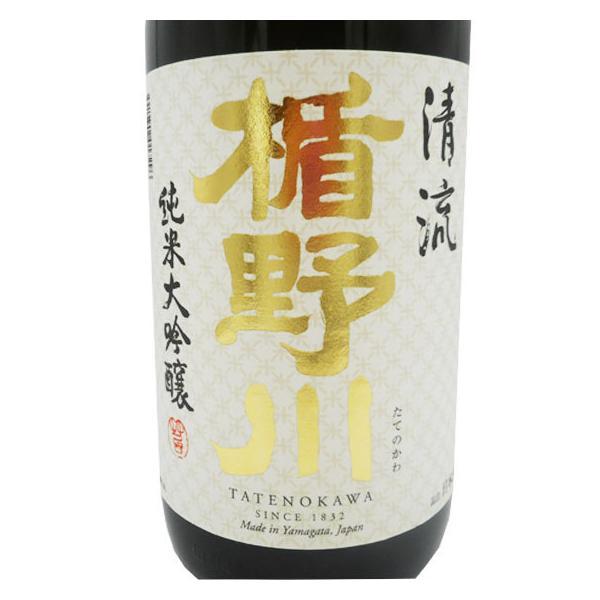 敬老の日 ギフト プレゼント 日本酒 楯野川 純米大吟醸 清流 1800ml 山形県 楯の川酒造 syurakushop