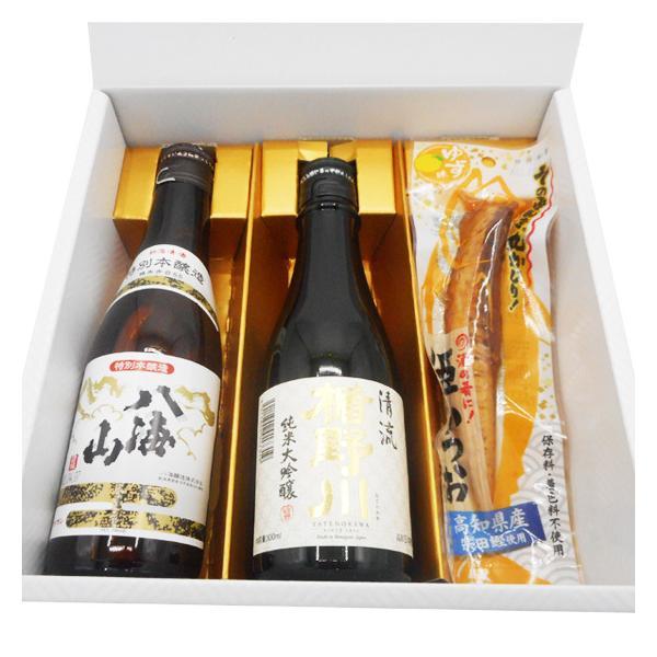 御歳暮 お歳暮 ギフト 日本酒&おつまみセット 八海山 楯野川 300ml おつまみ 送料無料|syurakushop