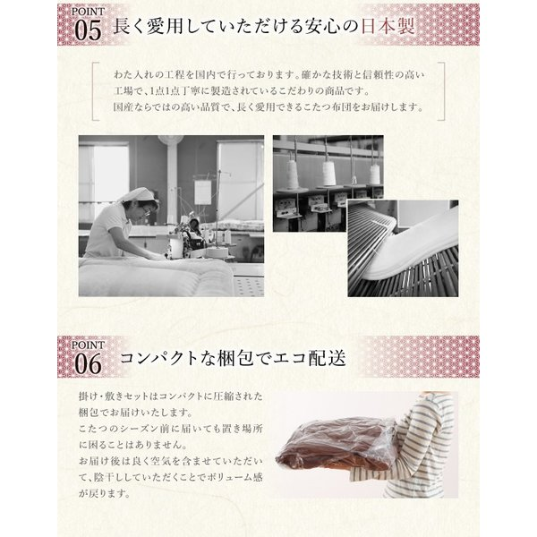 麻の葉柄市松模様こたつ布団 日和 ひより こたつ用掛け布団単品 長方形(75×105cm)