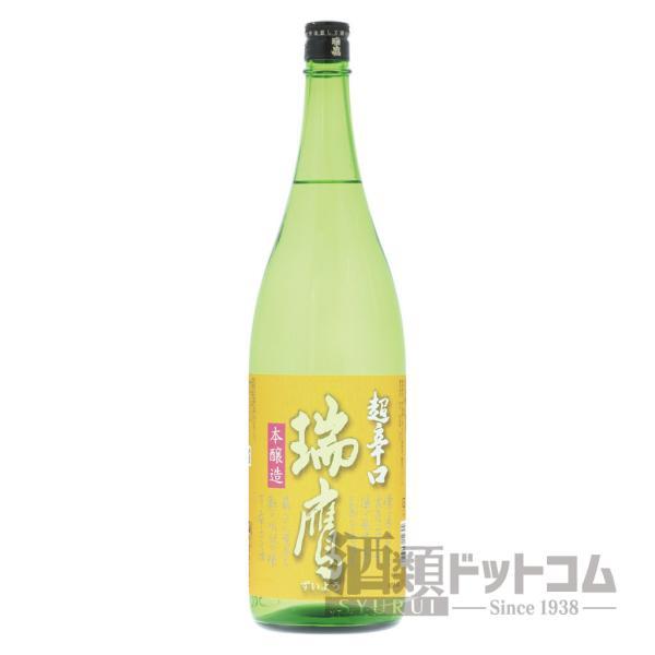 本醸造 瑞鷹 超辛口 1800ml|syurui-net