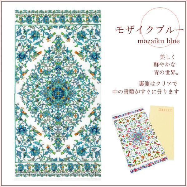 クリアファイル 封筒 サイズ 日本製 集彩苑 オリジナル