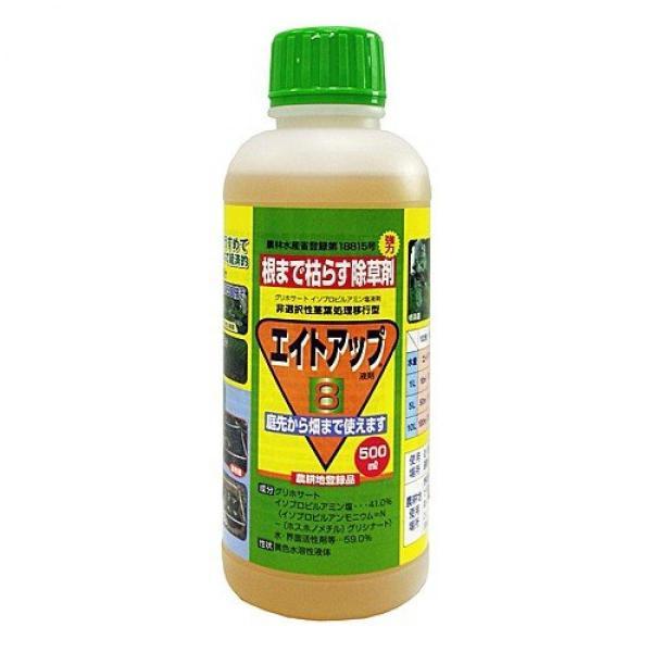 エイトアップ液剤 500ml 農耕地用 除草剤 非選択性 茎葉処理移行型 グリホサート液剤