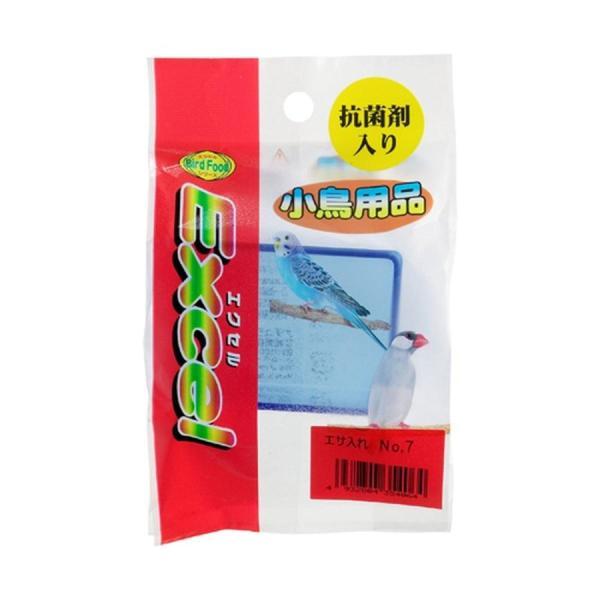 NPF餌入れNO7(抗菌剤入り)