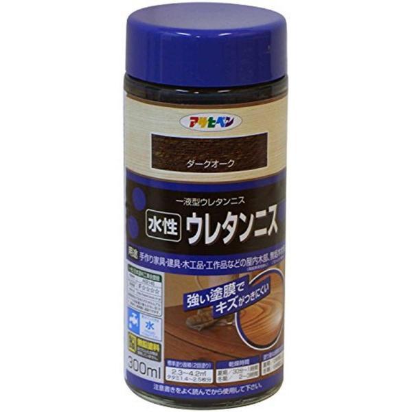 アサヒペン(Asahipen) 水性ウレタンニス 300mL ダークオーク 屋内用 ツヤあり 半透明