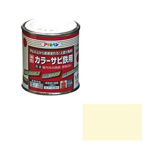 カラーサビ鉄用 1/12L