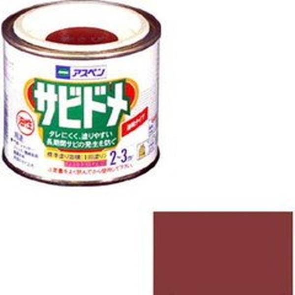 【廃番】アサヒペン アスペンサビドメ 1/5L 赤さび さび止め 錆止め さびどめ サビ止め 赤さび色