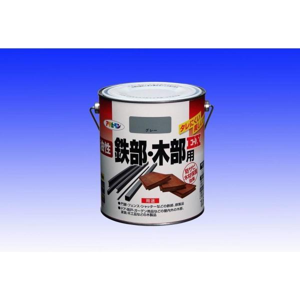 油性鉄部・木部用EX 1.6L