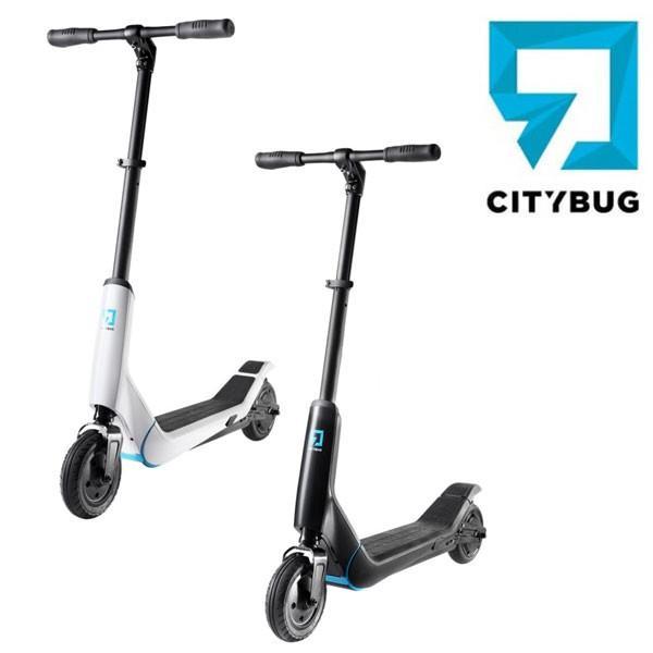 メーカー直送 CITYBUG2 シティバグ2 電動キックスケーター 大人用