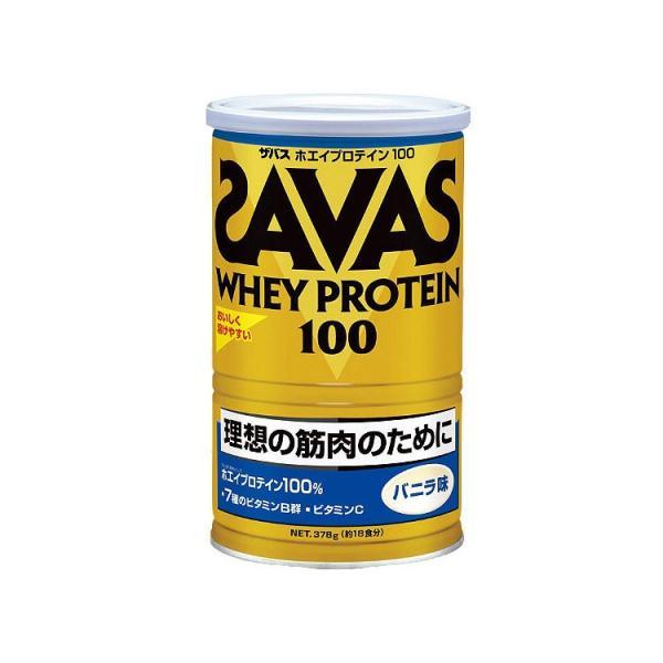 部活応援セール! ザバス SAVAS ホエイプロテイン100 バニラ味 378g 約18食分 CZ7415 理想とする筋肉のために szone 04
