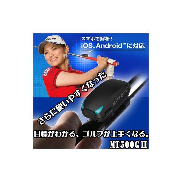エプソン エムトレーサー MT500G2 M-Tracer 新世代ゴルフスイング解析システム 在庫限り|szone
