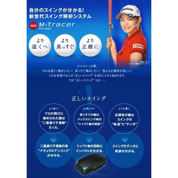 エプソン エムトレーサー MT500G2 M-Tracer 新世代ゴルフスイング解析システム 在庫限り|szone|02