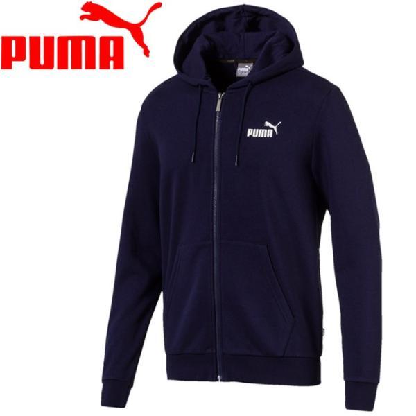 プーマ ESS フーデッドジャケット メンズ 851767-06|szone