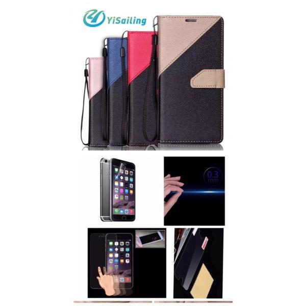 iPhone7 iPhone8 iPhone7 8 PLUS iPhone6 6s 手帳型ケース レザー ツートンカラー おしゃれ 液晶フィルム付き スマホカバー シンプル 5Color|t-a|12