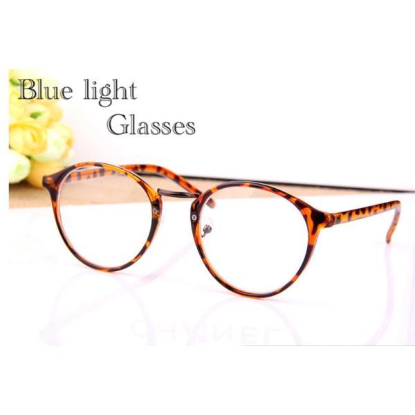 ボストン メガネ べっ甲柄 ブルーライトメガネ ブルーライトカット サングラス 伊達眼鏡 丸型 パソコン用 PC用メガネ UVカット ファッション眼鏡