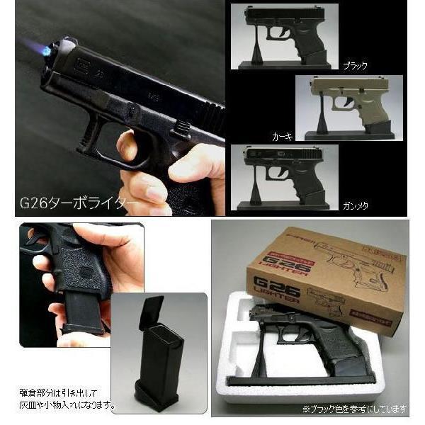 GUN LIGHTER GLOCK 26 ターボライター/銃鉄砲ガンライターグロック/// t-bravo 06