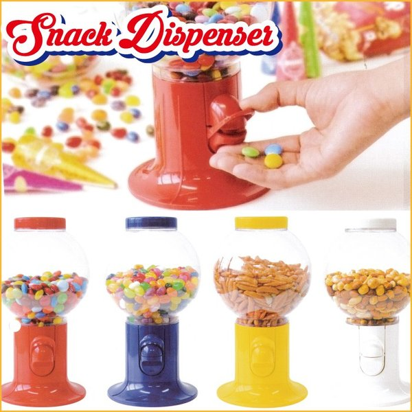 スナックディスペンサー ■ お菓子 ガチャガチャ おしゃれ ガチャポン おもしろ 面白 アメリカン雑貨|t-bravo