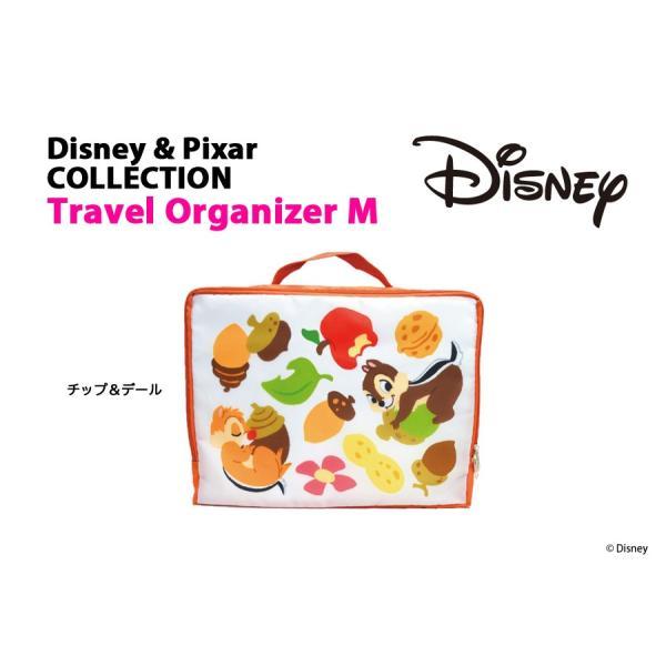 ディズニー トラベル収納バッグ M ■ Disney ピクサー 旅行 収納 ポーチ トラベル ふしぎの国のアリス トイストーリー モンスターズインク アメリカン雑貨|t-bravo|04