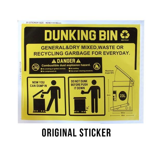 ゴミ箱ダンキングビン (23L) ■ ふた付き ごみ箱 23リットル ダストビン トラッシュカン アメリカン雑貨|t-bravo|05