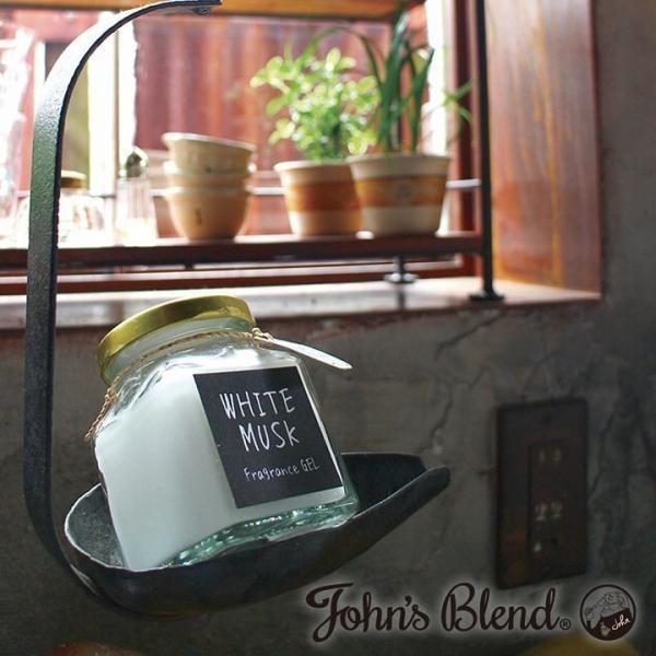 芳香剤 ジョンズブレンド フレグランスジェル (135g) ■ 消臭剤 ホワイトムスク トイレ 部屋 車 玄関 おしゃれ 瓶|t-bravo