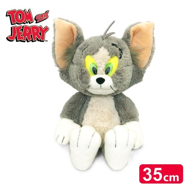 ぬいぐるみ トムとジェリー トム (35cm) クラシック [3090095] NICI ■ 人形 プラッシュ 可愛い 大きい トム&ジェリー|t-bravo